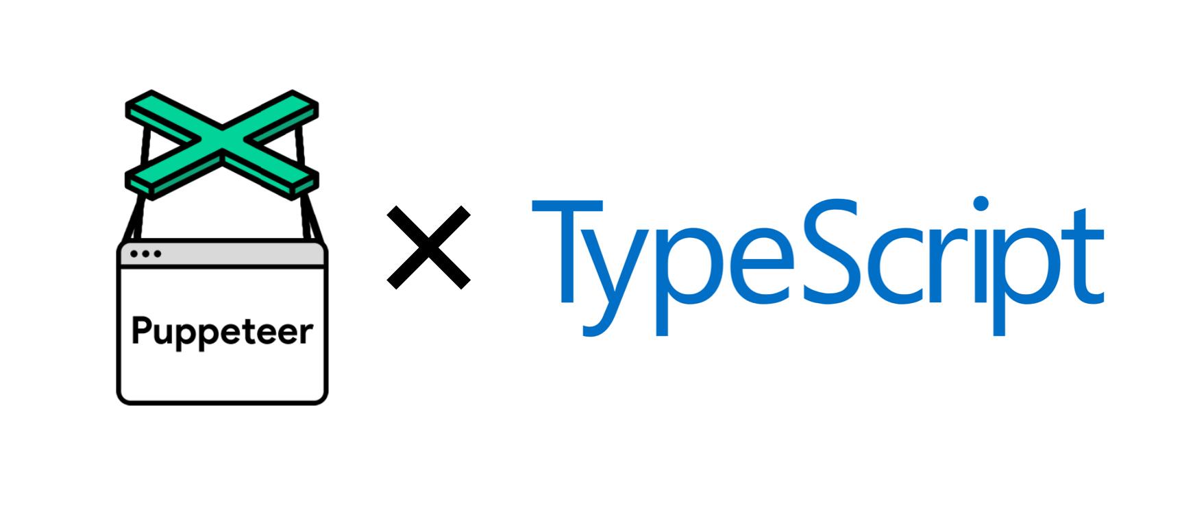Using Puppeteer in TypeScript